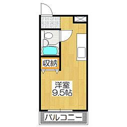 竹田マンション[2階]の間取り