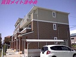 三重県津市一身田町の賃貸アパートの外観