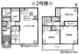 愛知県春日井市中央台5丁目