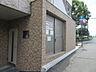 ゴミ置き場,4LDK,面積99.7m2,価格3,480万円,熊本市電A系統 水道町駅 徒歩4分,,熊本県熊本市中央区中央街