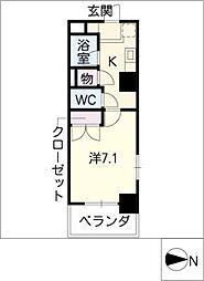 第2さくらマンション中央[7階]の間取り