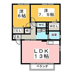 ウィルモア D館[2階]の間取り