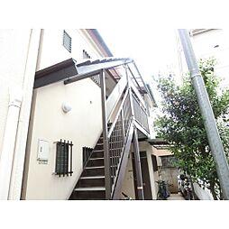 東京都世田谷区世田谷3丁目の賃貸アパートの外観