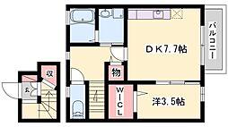 セジュールSAI[2階]の間取り