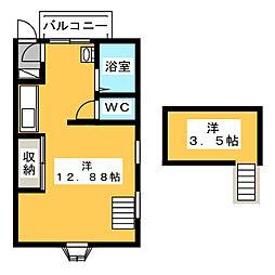 カサ フェンテ[2階]の間取り