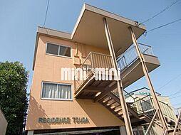 レジデンス津田[3階]の外観