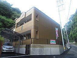 西広島駅 4.6万円