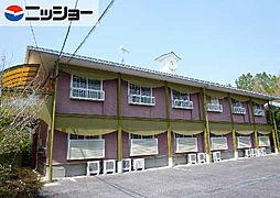 黒笹駅 3.0万円