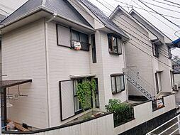 長崎大学駅 4.3万円