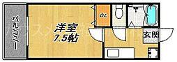 シャルマン六本松[5階]の間取り