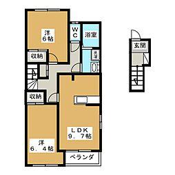 サンライズガーデン[2階]の間取り