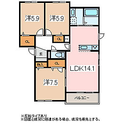 MAST TOWN GRANDE B棟[3階]の間取り
