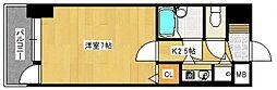 朝日プラザ久留米II[9階]の間取り