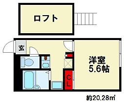 JR鹿児島本線 大野城駅 徒歩13分の賃貸アパート 2階1Kの間取り