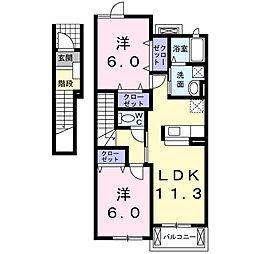エンブレイス[2階]の間取り