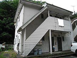 東京都青梅市黒沢2丁目の賃貸アパートの外観