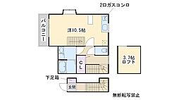 ピーチツリー有田中央[201号室]の間取り