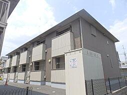 四日市駅 4.4万円