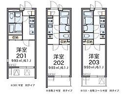 東京メトロ有楽町線 要町駅 徒歩10分の賃貸マンション 2階1Kの間取り