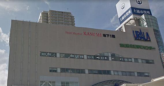 カスミ土浦駅前...