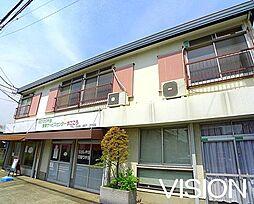 埼玉県さいたま市中央区本町東5丁目の賃貸アパートの外観