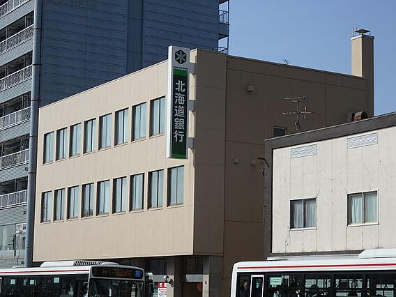 北海道銀行 豊...