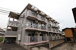 取手駅 2.9万円