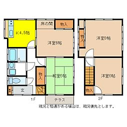 [一戸建] 長野県長野市上松3丁目 の賃貸【/】の間取り