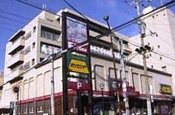 若草第1マンション[5階]の外観