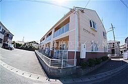 兵庫県姫路市飾磨区英賀西町1丁目の賃貸アパートの外観