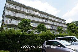かわつる三芳野団地 9号棟