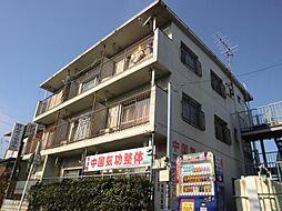 中野コーポ[3階]の外観