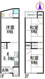 六地蔵駅 480万円