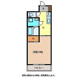 テルミニ21[2階]の間取り