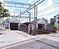 伊勢田駅まで1...