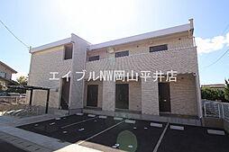JR山陽本線 西川原駅 徒歩6分の賃貸アパート