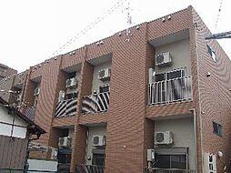 志雲寮[2階]の外観
