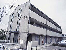 東金駅 1.9万円