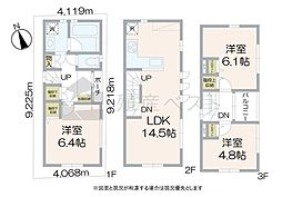 方南町駅 4,480万円