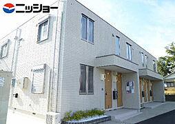 国府駅 6.6万円