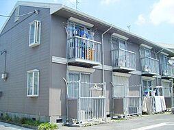 第5石井荘[202号室]の外観
