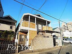 兵庫県神戸市灘区城内通3丁目の賃貸アパートの外観