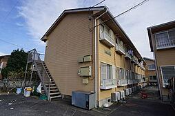 関駅 2.4万円