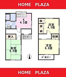東京都足立区西伊興4丁目