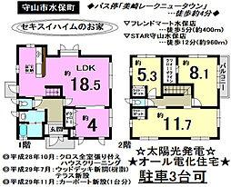 滋賀県守山市水保町