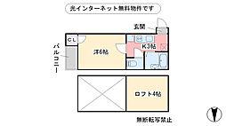 福岡県福岡市東区馬出4丁目の賃貸アパートの間取り