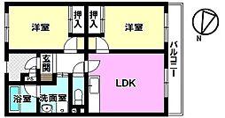 角栄ハイホーム