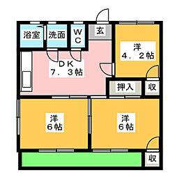 田中マンション[1階]の間取り