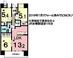 水巻駅 798万円