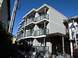 グランメール伊藤II[1階]の外観